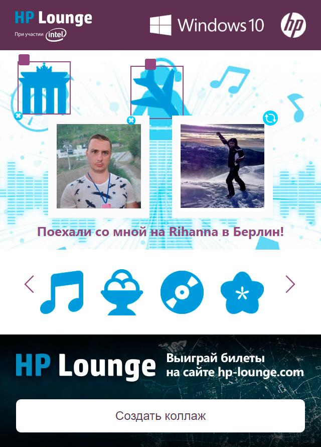 HP Lounge. Приложение для ВКонтакте и Facebook