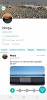 Speaker - mvp аналог Твиттера (социальная сеть)