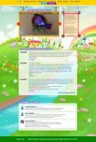 Тарамба - портал для проведения онлайн конкурсов среди учащихся и учителей