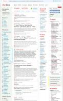 ЛитБук - литературный портал