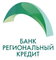 Банк Региональный кредит