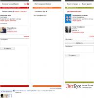 Книгообмен - приложение для Facebook и Вконтакте