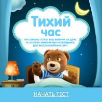 Приложение-тест для Вконтакте и Facebook