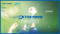 Промо игра для TOYO TIRES и ФК Зенит