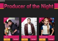 Приложение для facebook. Producer of the Night