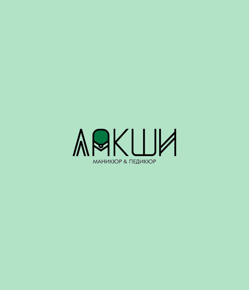 Разработка логотипа фирменного стиля фото f_3035c582ce68ebda.png