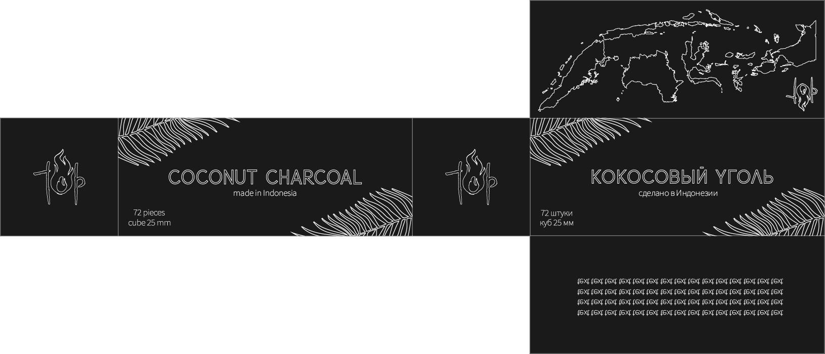 Разработка дизайна коробки, фирменного стиля, логотипа. фото f_3935c6335816b2b5.png