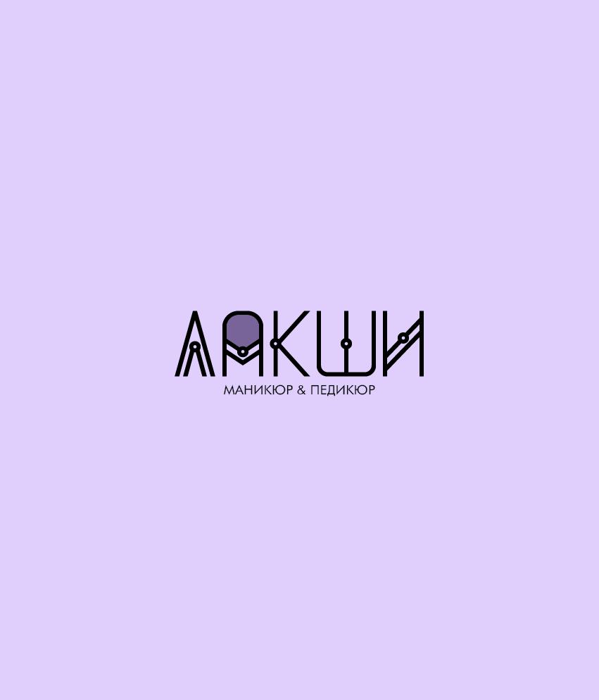 Разработка логотипа фирменного стиля фото f_7495c576bfef238c.png