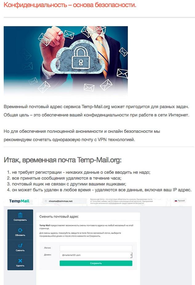 IT-услуги