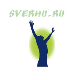 логотип  фото f_52055c7a65e6d5d7.png