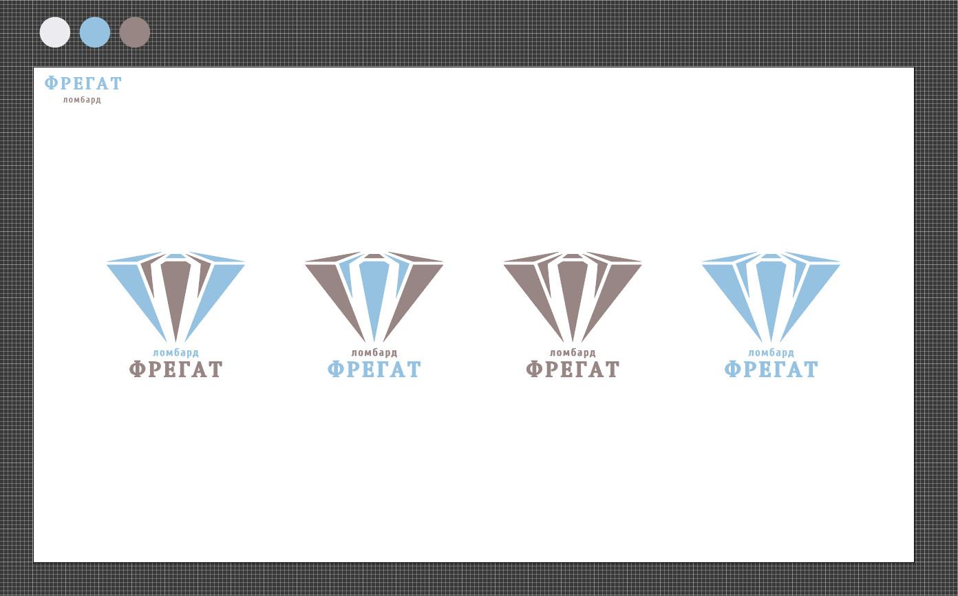 "Логотип, фирменный стиль Ломбард ""Фрегат"" фото f_0595bbe52981f816.jpg"