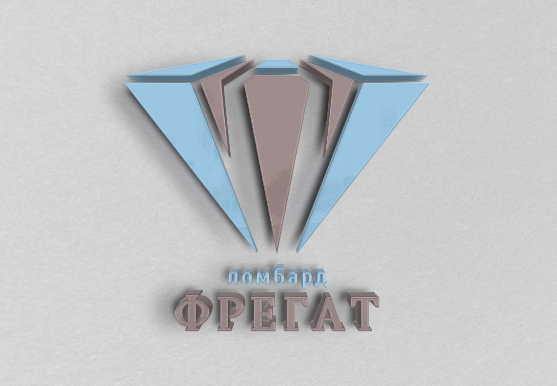 "Логотип, фирменный стиль Ломбард ""Фрегат"" фото f_1105bbe5555d119a.jpg"