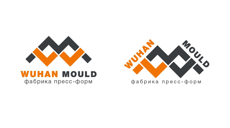 Создать логотип для фабрики пресс-форм фото f_127598a2828809f3.png