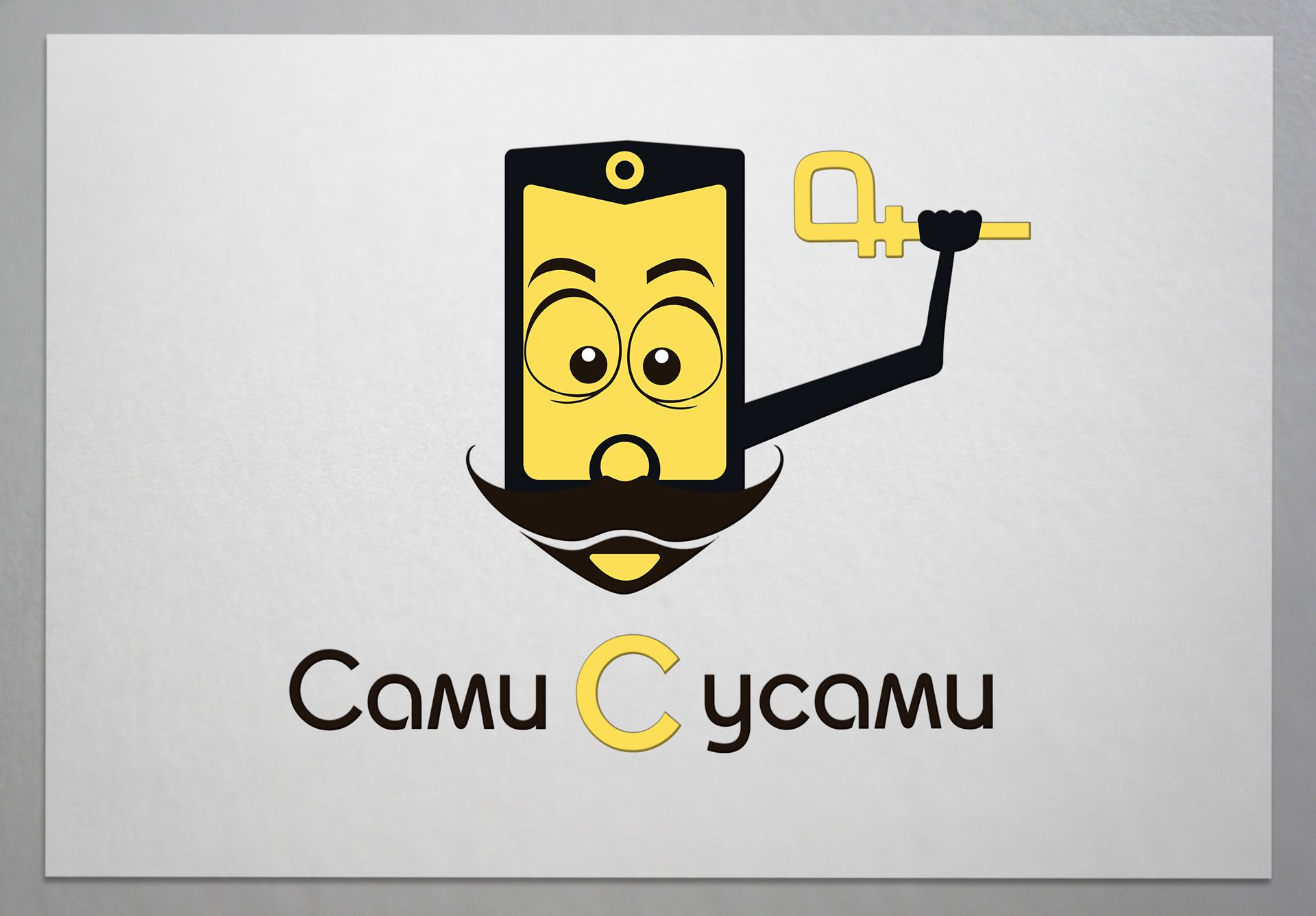 Разработка Логотипа 6 000 руб. фото f_29858f7b93e1bd77.jpg
