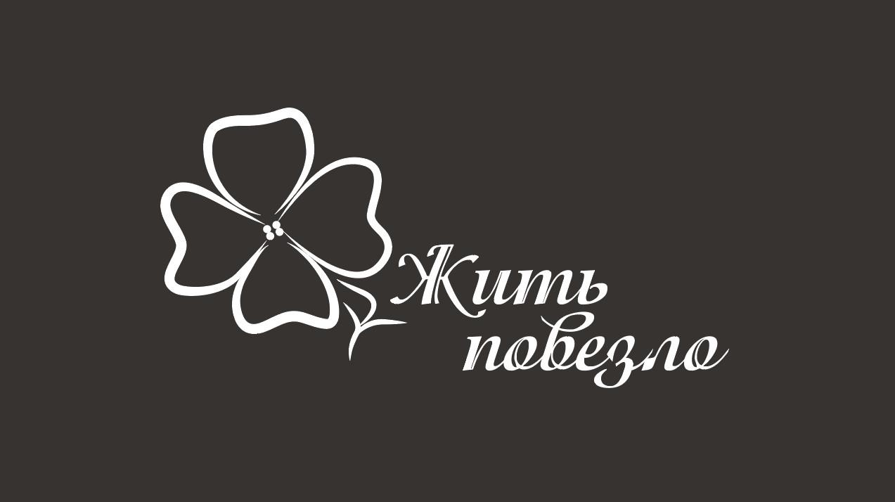 Логотип и фирменный стиль фото f_5855bbe5b80e50ff.jpg
