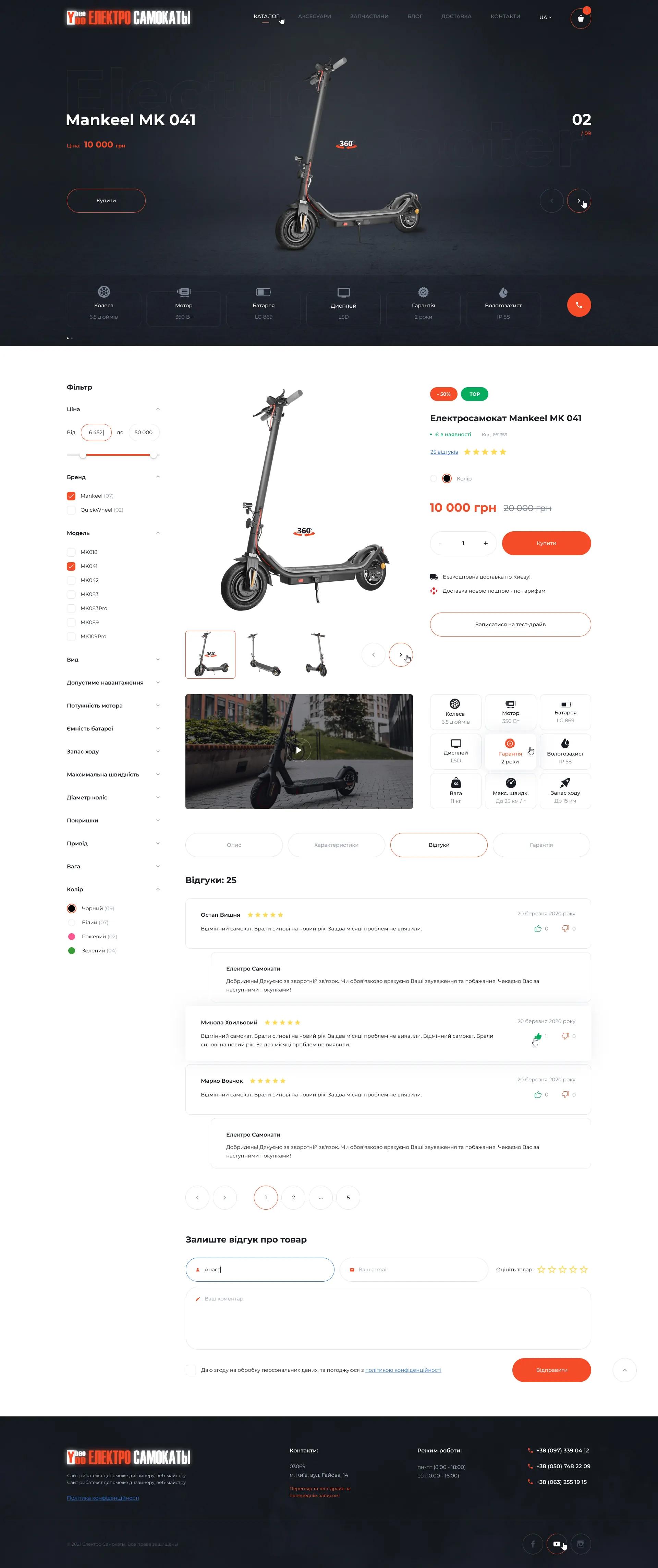 YooBee   Online Store