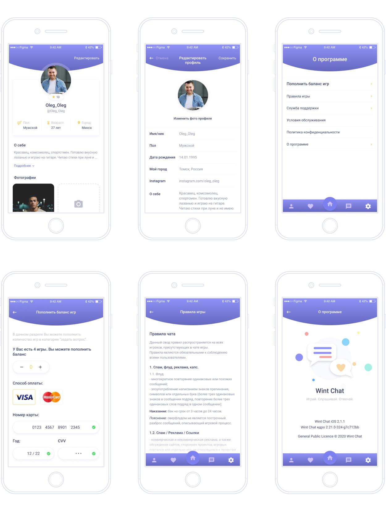 Wint chat UI/UX App