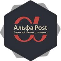 Альфа Post UI/UX App