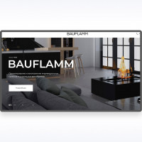 Bauflamm | Online Store