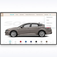 Hyundai Service (Android Tablet App)