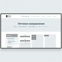 Фабрика Дверные Решения (UX Prototype)