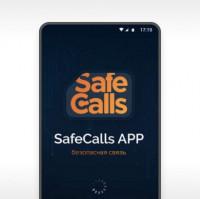 Safe Calls