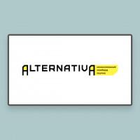 Альтернатива