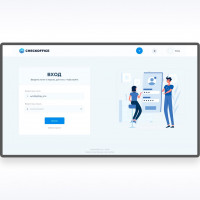 Check Office | Dashboard