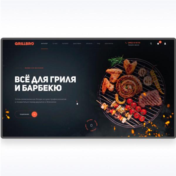 GrillBro | Online Store