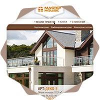 Master House (catalog)