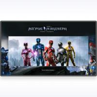 Могучие рейнджеры (Official Promo Movie)