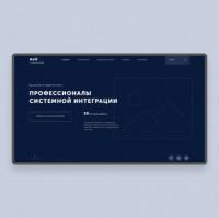 ЦКТ «МАЙ» (UX Prototype)