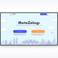Metazalog