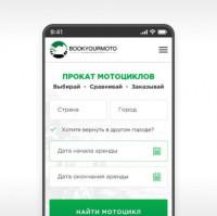 BookyOurMoto