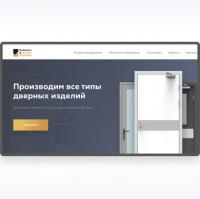 Дверные решения (corporate)