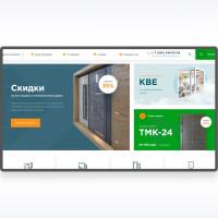 TMK (online store)