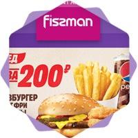 FISSMAN (wireframe + UI/UX design)