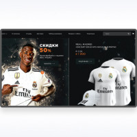 Football-Shop | Online Store