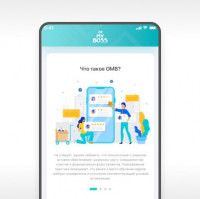 OMB app