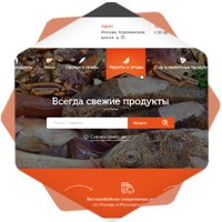 Siberia.Product (ИМ)