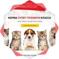 Корм для животных Husse (LP)