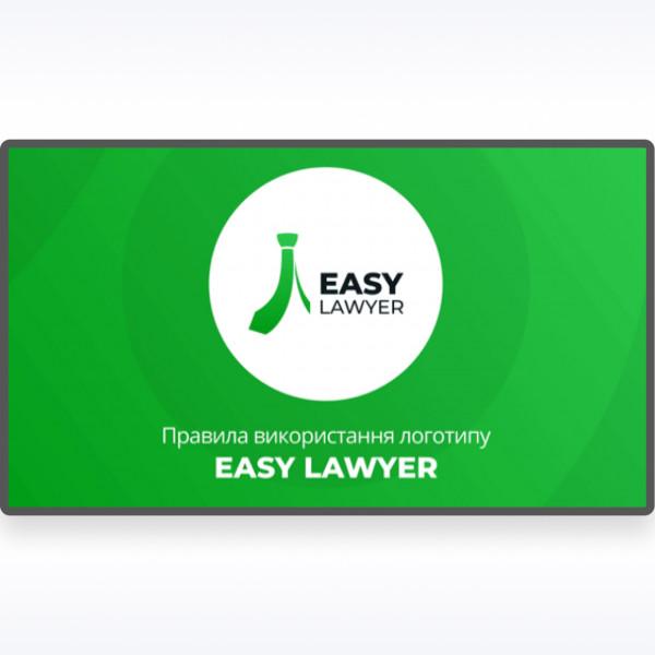 Easy Lawyer | Logobook