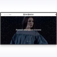 Ксения Князева | Online Store