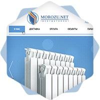 Morozu.net (ИМ)