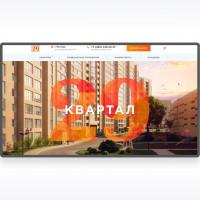 Квартал 29 каталог недвижимости
