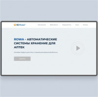 BD Rowa (UX Prototype)