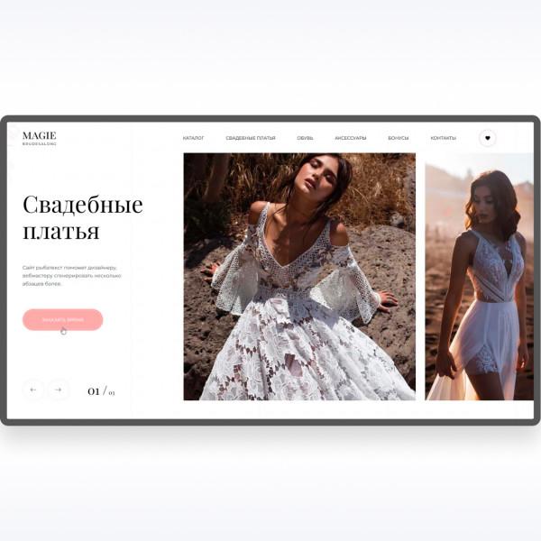 Magie | Online Store