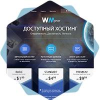WM-server