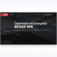 Metallspb (catalog)