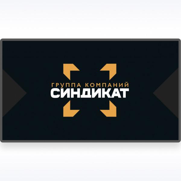 Синдикат | Logobook